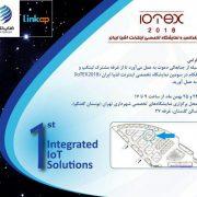 نمایشگاه اینترنت اشیاء ایران