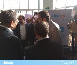 بازدید آقای جهانگیری از لینکپ-۲