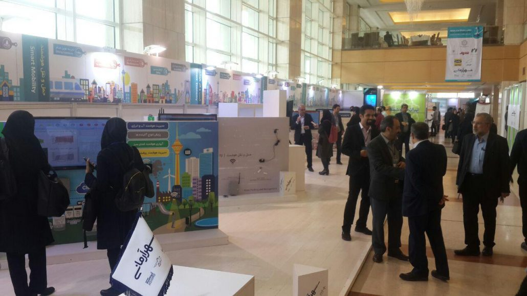 لینکپ در نمایشگاه تهران هوشمند