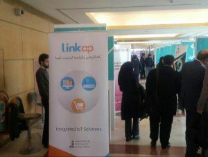 لینکپ در نمایشگاه شهر هوشمند