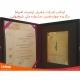 جشنواره شیخ بهایی ۲