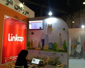 نمایشگاه شهر هوشمند مشهد ۹۷