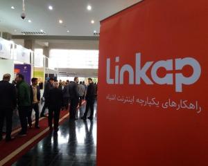 نمایشگاه جانبی کنفرانس بینالمللی IST 2018