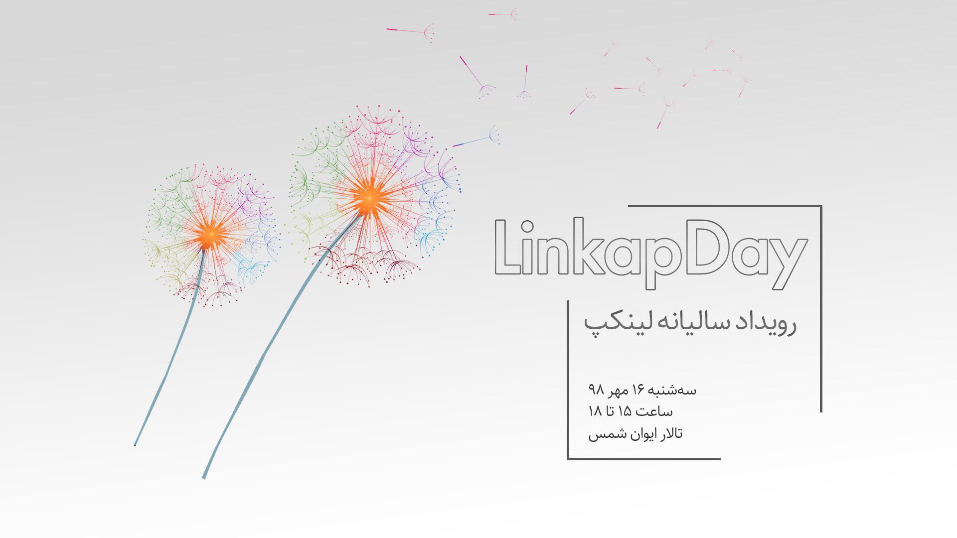 linkapday