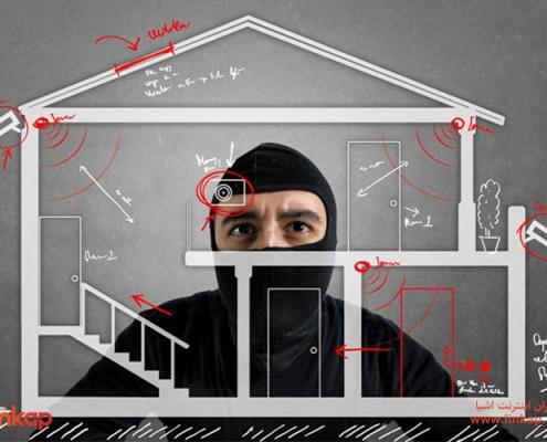 امنیت خانه هوشمند